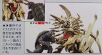 revoltech-gamera-2-and-legion-image.jpg